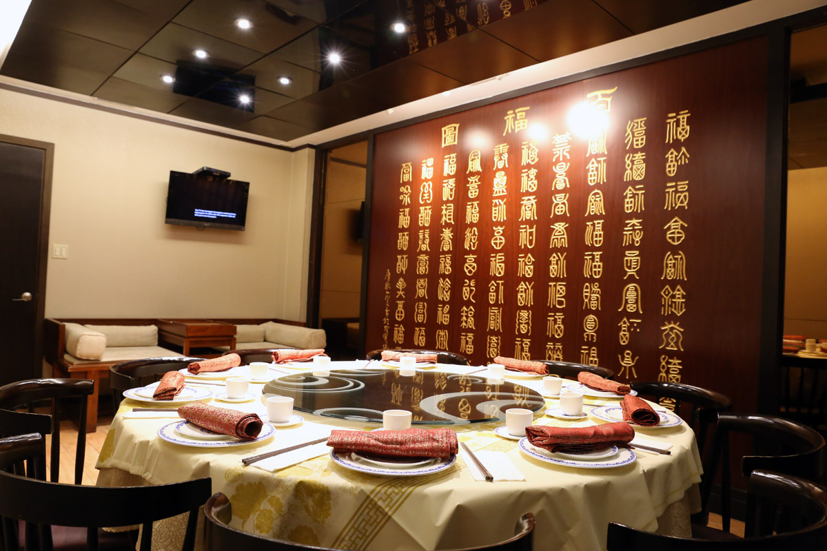 Official Site Minghin Cuisine 明軒 芝加哥 Order Online Online Delivery The Best Traditional And Contemporary Dim Sum Restaurant In