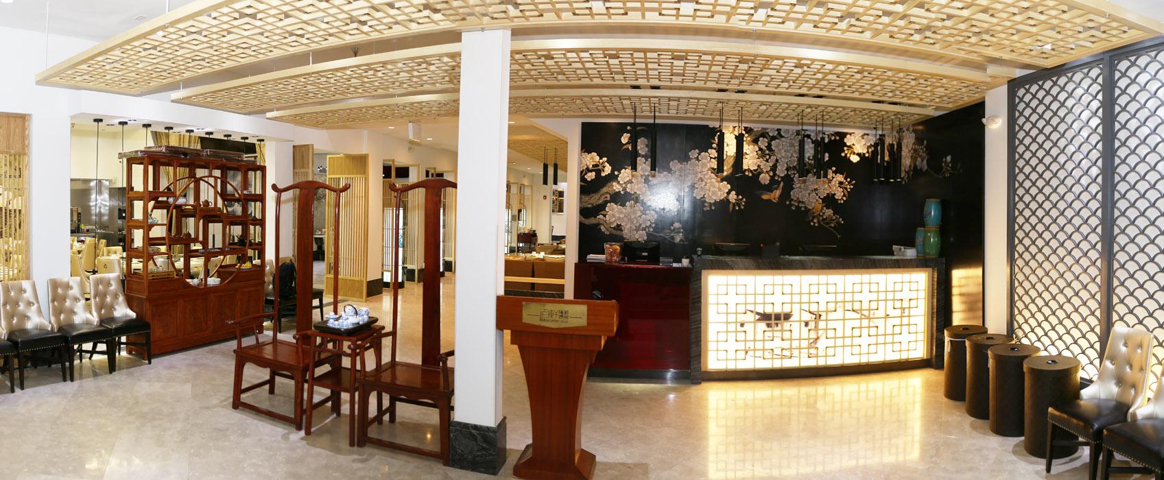 Official Site   MingHin Cuisine (明軒 芝加哥), Online Order | Online ...